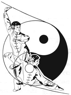 TaiChi_Logo